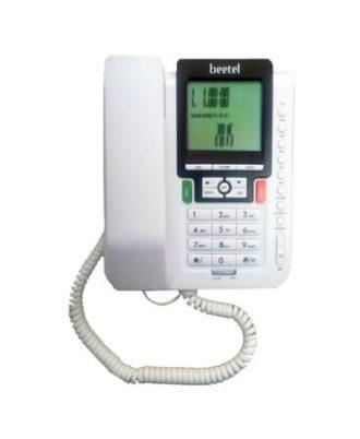 Beetel M71 CLI Corded Phone (White)