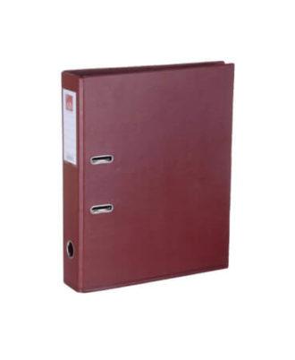 AJS 1450 Box File A/4