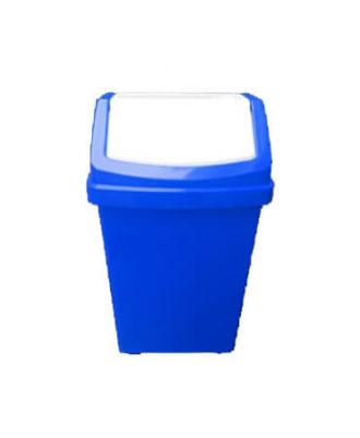 Bucket Dustbin Swing Top 50[LTR]
